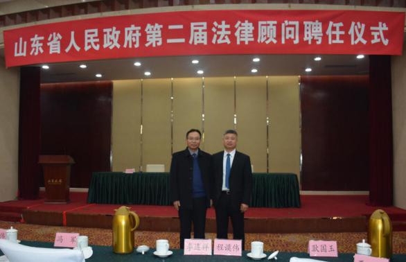 君联合李连祥、程谟伟续聘省政府法律顾问、专家库成员